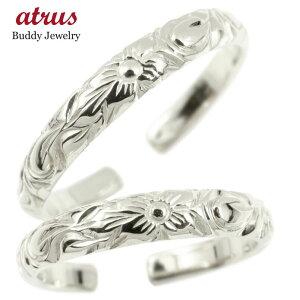 ペアリング ハワイアンジュエリー 結婚指輪 ホワイトゴールドk10 指輪 フリーサイズ ハワイアンリング プルメリア 地金 10金 カップル 2本セット 送料無料 の 2個セット