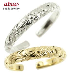 ペアリング ハワイアンジュエリー 結婚指輪 ホワイトゴールドk10 イエローゴールドk10 フリーサイズ ハワイアンリング 地金 10金 カップル 2本セット 送料無料 の 2個セット