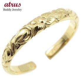 ハワイアンジュエリー トゥリング イエローゴールドk18 リング 指輪 フリーサイズ ハワイアンリング プルメリア 地金 足の指輪 18金 ファランジリング 送料無料