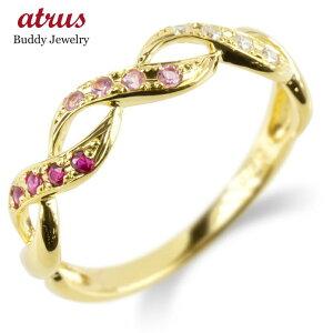 ゴールド リング ダイヤモンド ピンクトルマリン ルビー レディース スクロール 指輪 10金 10k イエローゴールドk10 婚約指輪 ピンキーリング 送料無料