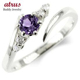婚約指輪 シルバー フリーサイズリング レディース アメジスト ダイヤモンド 指輪 sv925 エンゲージリング ピンキーリング 女性 送料無料