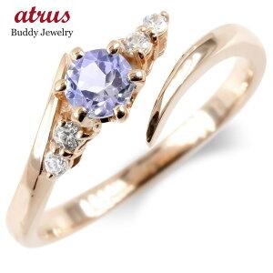 ゴールド フリーサイズリング レディース タンザナイト ダイヤモンド 指輪 ピンクゴールドk10 婚約指輪 エンゲージリング ピンキーリング 女性 送料無料 人気
