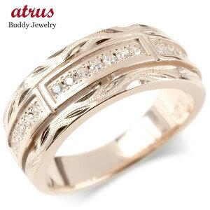 婚約指輪 ゴールド リング ダイヤモンド レディース 指輪 10k ピンクゴールドk10 エンゲージリング ピンキーリング リング 幅広 女性 送料無料 LGBTQ 男女兼用