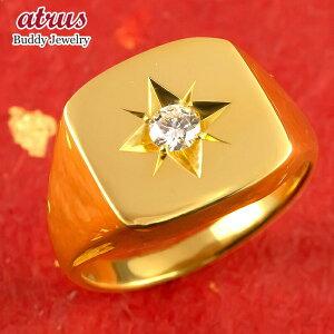 純金 24金 リング ダイヤモンド 印台 メンズ 指輪 k24 24k 金 ゴールド ピンキーリング 幅広 ダイヤ 大粒 一粒 男性 送料無料