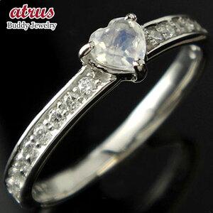 ピンキーリング ハート ブルームーンストーン ダイヤモンドリング 指輪 ホワイトゴールドk18 6月誕生石 18金 ダイヤ 宝石 送料無料 LGBTQ 男女兼用