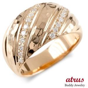 18金 リング ダイヤモンド メンズ 指輪 ゴールド ピンクゴールドk18 ピンキーリング マイレ スクロール 幅広 槌目 槌打ち ロック仕上げ 送料無料