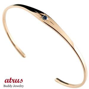 メンズ サファイア バングル ブレスレット 一粒 後光留め ピンクゴールドk18 シンプル k18 18金 9月誕生石 18金 宝石 青い宝石 送料無料
