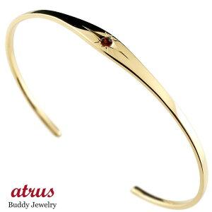メンズ ガーネット バングル ブレスレット 一粒 後光留め イエローゴールドk18 18金 シンプル k18 18金 1月誕生石 宝石 赤い宝石 送料無料