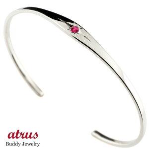 メンズ ルビー プラチナ バングル ブレスレット 一粒 後光留め シンプル pt900 7月誕生石 宝石 赤い宝石 送料無料