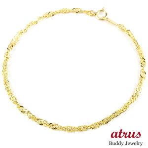 【あす楽】24金 ブレスレット メンズ チェーンのみ 20cm スクリューチェーン ゴールド 24K k24 純金 地金 男性 送料無料