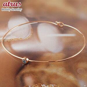 ブレスレット ブレスレット 一粒 ピンクゴールドk18 バングル 18金 宝石 送料無料 LGBTQ ユニセックス 男女兼用