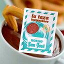 【6,480円以上お買い上げで送料無料】スペイン製 ホットチョコレート(粉末)30gパック ココア チョコレート ホットド…
