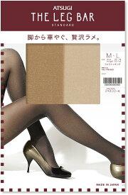 【ATSUGI公式】ATSUGI THE LEG BAR/アツギ ザ・レッグ バー ラメストッキング FP80800