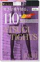 【アツギ/ATSUGI公式】アツギタイツ/ATSUGI TIGHTS 2足組 110デニール タイツ FP11102P