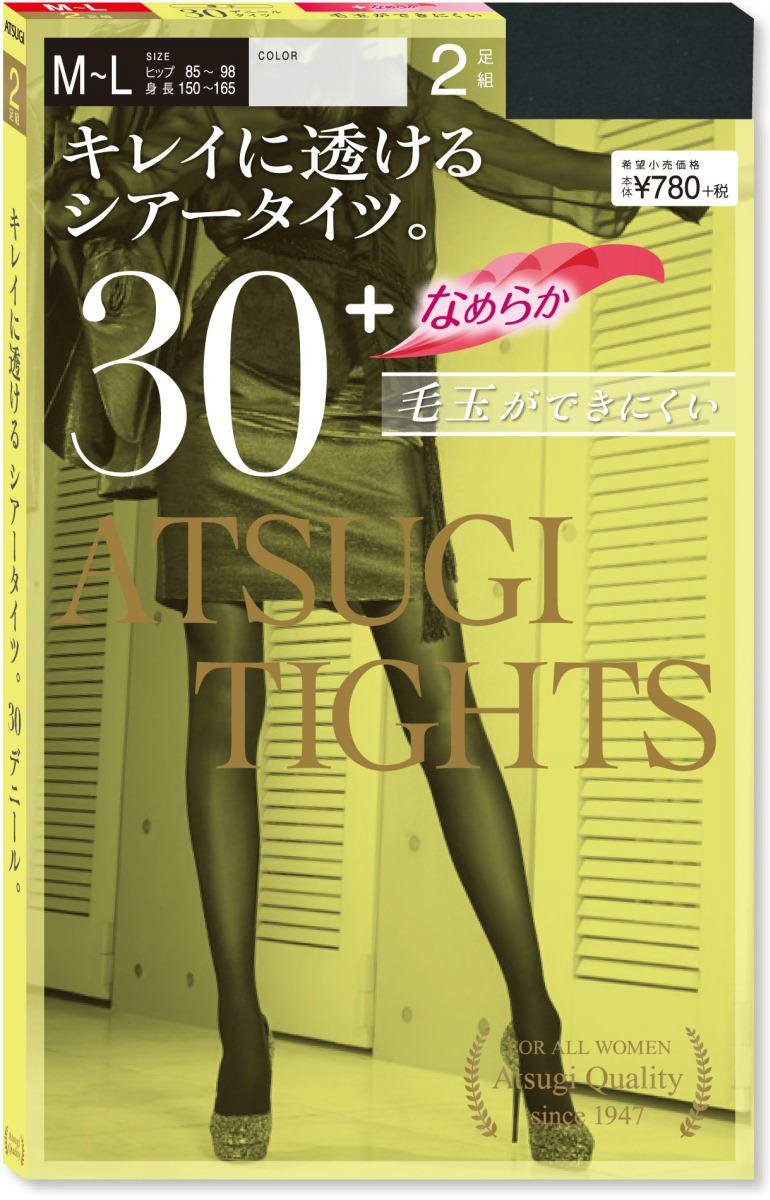 【5,000円以上送料無料】【アツギ/ATSUGI】アツギタイツ/ATSUGI TIGHTS 30デニール 2足組 タイツ FP78312P