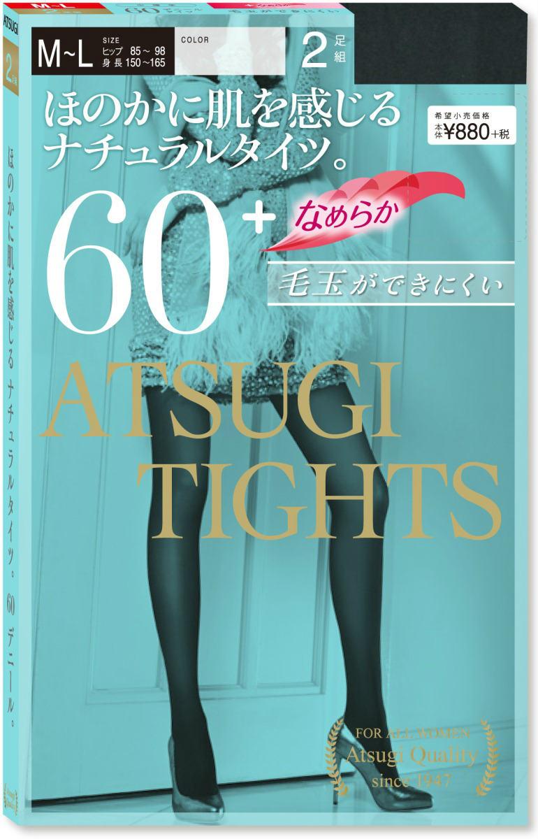 【5,000円以上送料無料】【アツギ/ATSUGI】アツギタイツ/ATSUGI TIGHTS 60デニール 2足組 タイツ FP88602P
