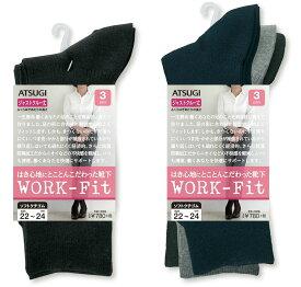 【5,000円以上送料無料】【アツギ/ATSUGI】ワークフィット/WORK Fit ビジネス リブ 靴下 ソックス ジャストクルー 婦人靴下 3足組 LJ78083