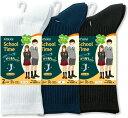 【アツギ/ATSUGI公式】スクールタイム/School time クルー 2足組 学校 制服 靴下 ソックス CS76082