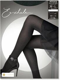 【ATSUGI公式】エクスエール/Exhale Gloss color tifhts 60デニール相当 タイツ EX20859