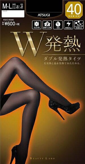 【5,000円以上送料無料】【アツギ/ATSUGI】アウトレット価格 ダブル発熱タイツ 40デニール タイツ FK6530