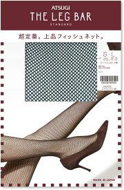 ≪ポイント5倍≫【公式】ATSUGI THE LEG BAR/アツギ ザ・レッグ バー フィッシュネット柄 FP50800