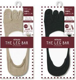 【アツギ/ATSUGI公式】ATSUGI THE LEG BAR/アツギ ザ・レッグ バー 表糸 綿100% 5本指 フットカバー VLC6089