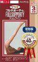 【アツギ/ATSUGI公式】 フルサポーティ 【40周年復刻版】スリムライン 3足組 ストッキング FP15403P