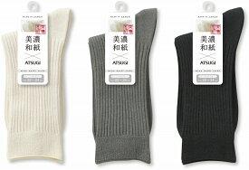【アツギ/ATSUGI公式】ATSUGI×美濃和紙 美濃和紙使用 ユニセックス ジャストクルー丈 リブ ソックス 日本製 JQP4104