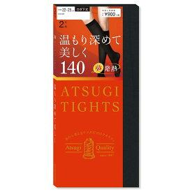 [アツギタイツ(ATSUGI TIGHTS)] 温もり深めて美しく 140デニールタイツ ひざ下丈 2足組 FS90142P