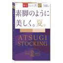 【アツギ/ATSUGI公式】[アツギストッキング] 素脚のように美しく。夏。 FP9073P