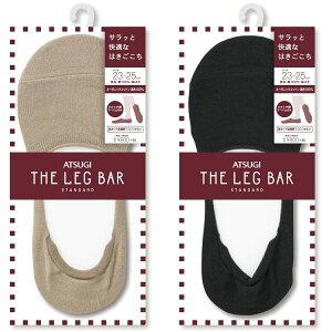 【ATSUGI公式】 ATSUGI THE LEG BAR アツギ ザ・レッグ バー 表糸 綿100% 浅ばき フットカバー VLC6087 アツギ 靴下 ソックス レディース 浅履き 黒 おしゃれ 女性 婦人