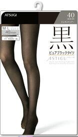 アスティーグ/ASTIGU 黒 ブラックタイツ 40デニール FP6199 アスティーグ astigu タイツ レディース 黒 40デニール インナー アツギ atsugi