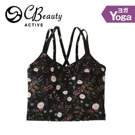 [クリアビューティアクティブ(Clear Beauty ACTIVE)] 【YOGA】スポーツブラ ボタニカルフラワー柄プリント背中クロス 97805AS