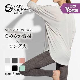 ≪イーグルス感謝祭はなんと20倍!≫[クリアビューティアクティブ(Clear Beauty ACTIVE)] 【YOGA】Tシャツ 7分袖 47020NS