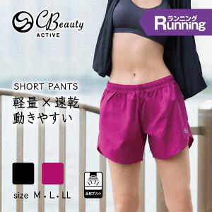 【ATSUGI公式】[クリアビューティアクティブ(Clear Beauty ACTIVE)] 【ランニング】ジョギングショートパンツ 49219TS