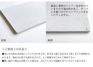 おひとり様2セットまで訳アリ珪藻土吸水力日本製ドライングボード2枚セット珪藻土マットキッチンマット水切りトレー
