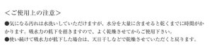 A4サイズ発売記念レビューを書いてドライングプレートをもらおう!日本製珪藻土マットモイスドライングマット珪藻土梅雨キッチン吸水水切りトレーボード速乾食器猫犬水飲み