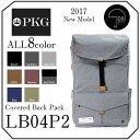 【期間限定 ポイント10倍】PKG Covered Back Pack(カバードバッグパック) 【LB04P2】【new model】【ビジネス】【撥…