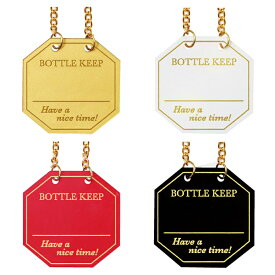 【あす楽対応】ボトル札 1セット10枚入り BM-55 金・赤・白・黒 ボトルキーパー