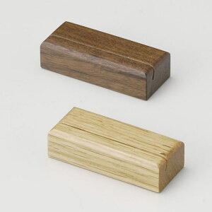 カードスタンド 木製 木理-51 長方体 ウォルナット・ナラ プライススタンド