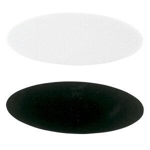 ネームプレート 無地(本体のみ) クリップタイプ オーバル型 NP-210 黒・白