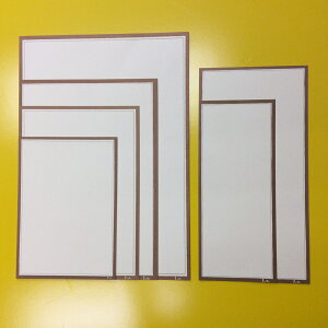 メニュー用紙(ゴールドライン) B4 共用中紙 MP-B4-GL