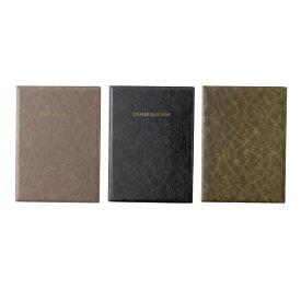インフォメーションブック A4・12ページ固定+左2段ポケット・INFORMATION印字入り IF-111 DCインフォメーション ホテル旅館客室案内用品