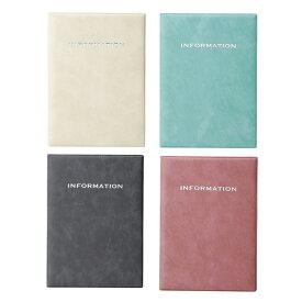 インフォメーションブック A4・9ページ固定+左2段ポケット・INFORMATION印字入り IF-131 BBインフォメーション ホテル旅館客室案内用品