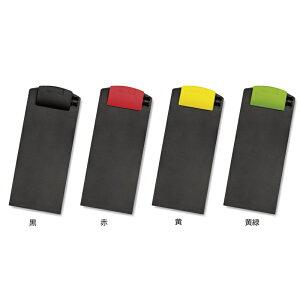 伝票ホルダー W100xH239mm プラクリップ付 ABS樹脂 CLIP-999 シンビ(SHIMBI) 黒・赤・黄・黄緑
