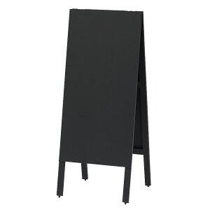 A型看板(両面) W450×H1110mm チョーク用 TBD94-1 スタンド黒板