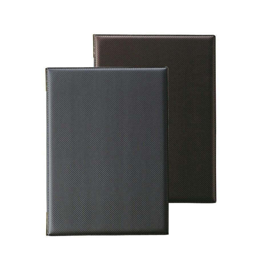 洋風メニューブック 【A4】・6ページ仕様 ピンタイプ LB-931 カーボンタイプメニュー6P ブラック・ブラウン