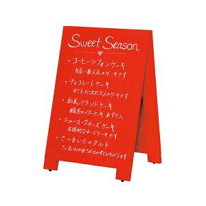 木製A型案内板mini 赤いこくばんmini WA60RS チョーク用・木製・両面 カラー黒板ミニ・レッド 9014448 A型看板