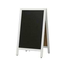 A型看板(中) 白枠 黒板 ABS-76WC 木製 両面・マグネット使用可・チョーク用