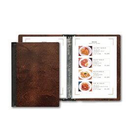 【あす楽対応】和洋メニューブック 【A4】・8ページ仕様 木製・バインダータイプ スリムB-SHO-101